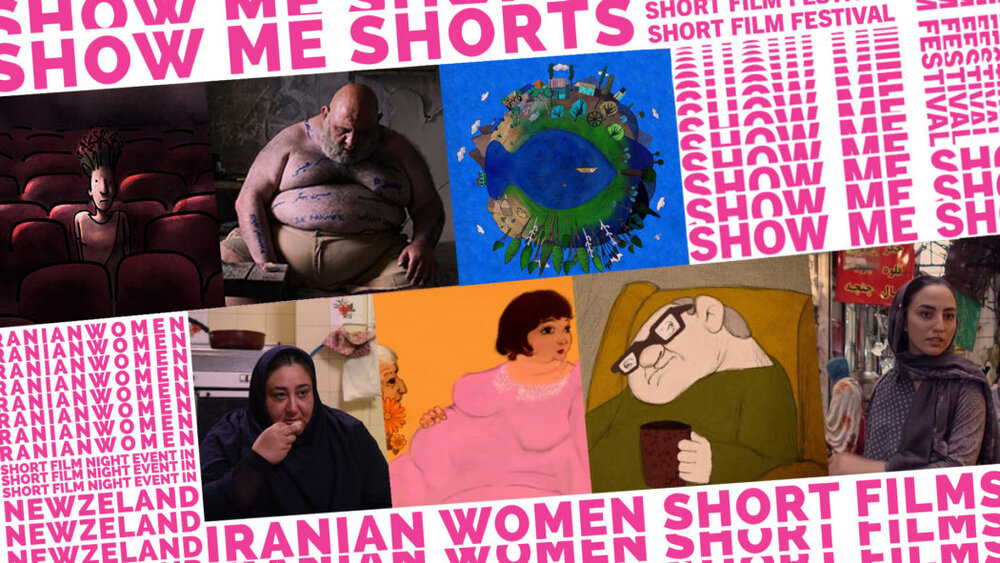 New Zealand festival spotlights films by Iranian women